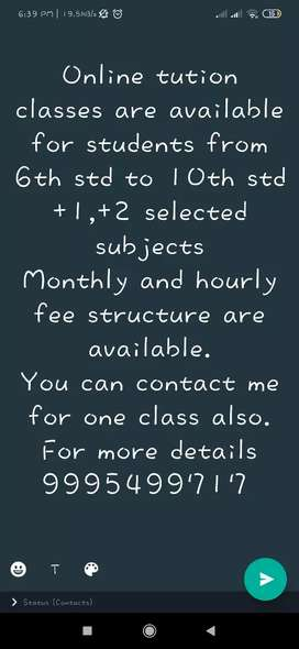 Online tution classes in monthly and hourly fee structure