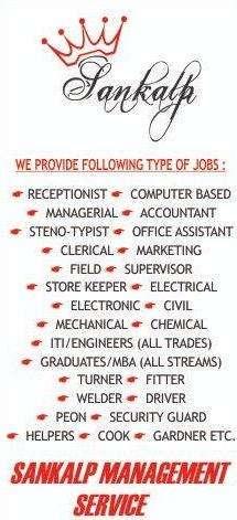 All kinds of job