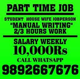 • ¶¶ WEEKLY BASIS PAYMENT AT HOME JOB