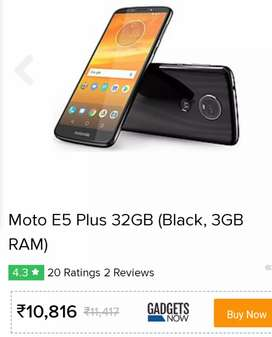 Motorola E5 Plus 6 old old 5500 rupees phone only no other item