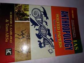 UPSC Anthropology solved papers optional