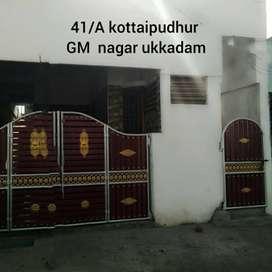 S .Mohammed Maidheen house