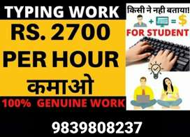 Are you free come and join us wonder full jobs