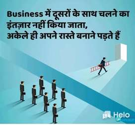 I help people to start small amount of business I am business coach