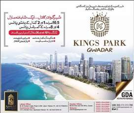 Kings park gwadar