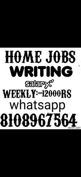 part time job from home base