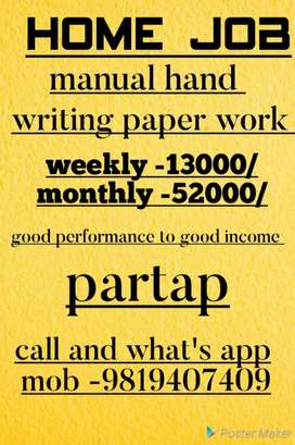 Part time job Hand writing work weekly sal-13000