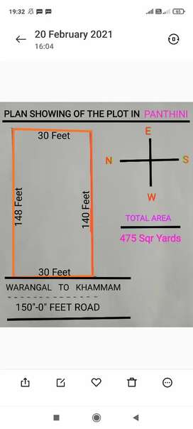 Commercial Plot (₹ 7500/ Sq yard)  WGL  to KHMM Highway