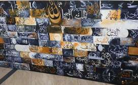 99 names of Allah calligraphy painting