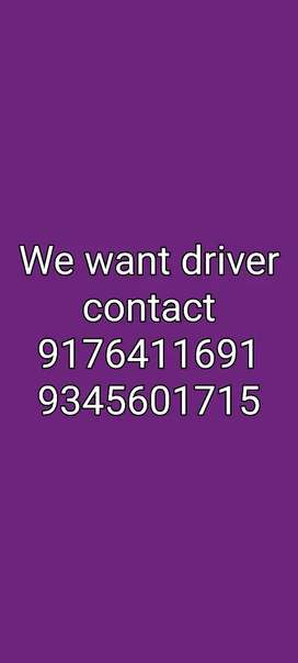 Wanted driver