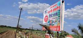 Hurry Up limited plots are available