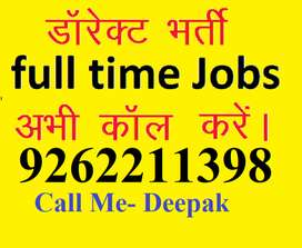 FULL TIME JOB HELPER STORE KEEPER SUPERVISOR URGENT HIRING CALL ME NOW