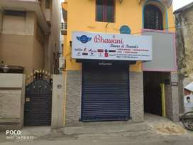 Tuition teacher required for 5th to 12th stds