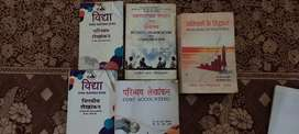 BCOM 2ND YEAR BOOKS  HINDI Mediam