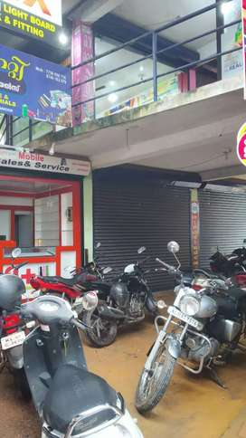 Shop for Sale, Heart of the Mavoor city