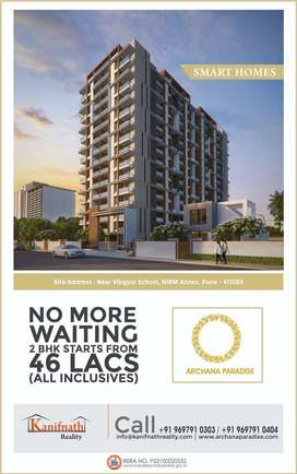 At Rs.46 Lac only | 2BHK apartment in NIBM ANNEX