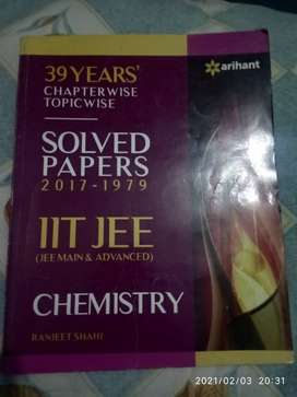 IIT JEE (JEE MAINS & ADVANCED) chemistry previous year paper