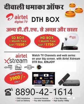 Best Diwali offers on Airtel Setop box new dth connection lowest price