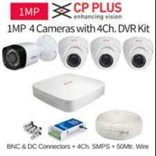 CCTV CP PLUS, HIKVISION, SAMSUNG dealer