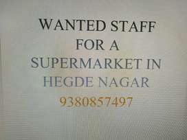 wanted staff for a supermarket