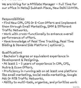 we are hiring for web developer