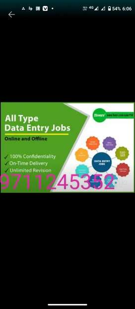 Part time home based data entry workers for genuine work