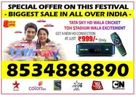 Tata sky & Dish Tv All india wholesale rate only-999/- All india COD
