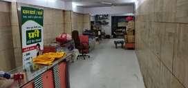 Rewashri LG,-1 SHOP BASEMENT