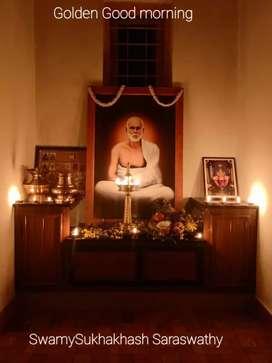 Gurubhavan,