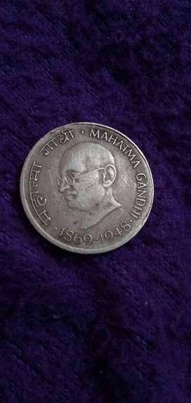 20pese ka coin 1869-1948