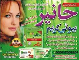 Best quality Hanier beauty products for sale & Home delivery