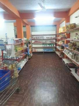 supermarket 88867440 one one