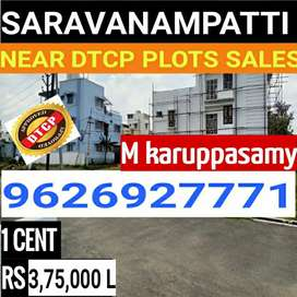 DTCP plots for sale- Saravanampatti Keeranatham IT park location