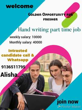 Data entry home based hand writing part time job
