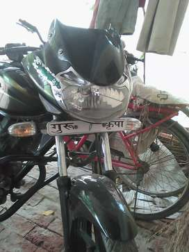 Discover 125cc good condition