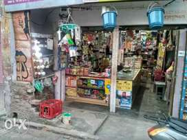A shop with four rooms