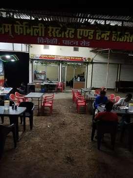 shubham family restaurant veg& non-veg patan road