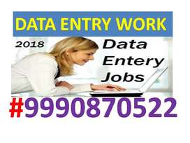 Data entry Online jobs home based part time TYPING OR COPY PASTE JOB