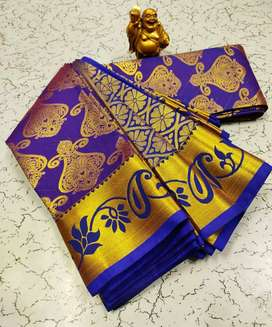 Kanchipuram pure silk