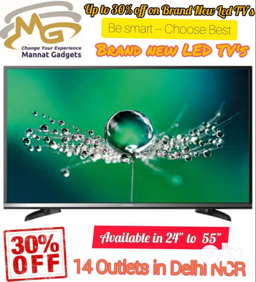 50 inch SMART led tv (Dynamic images with Slim Backlight Drive+ ) 0