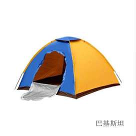 Waterproof Camping Tent, Craft your own style, Quality is a pleased a