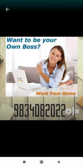 No boundation in home based jobs