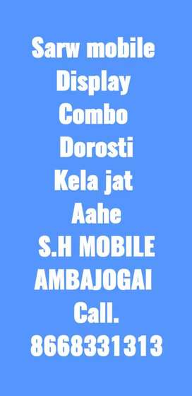 S.H mobile