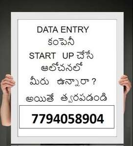 Part time genuine data entry work