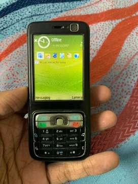 N73 for sale