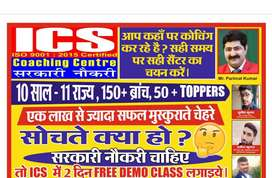 markeeting and sales only for girls