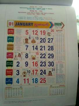 2020 Monthly Calendars Starting at Rs.25/-