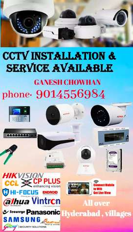 CCTV SECURITY CAMERAS INSTALLING & SERVICES