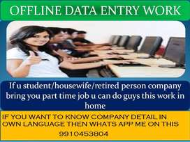 Online - offline work form Your home Work from your place.