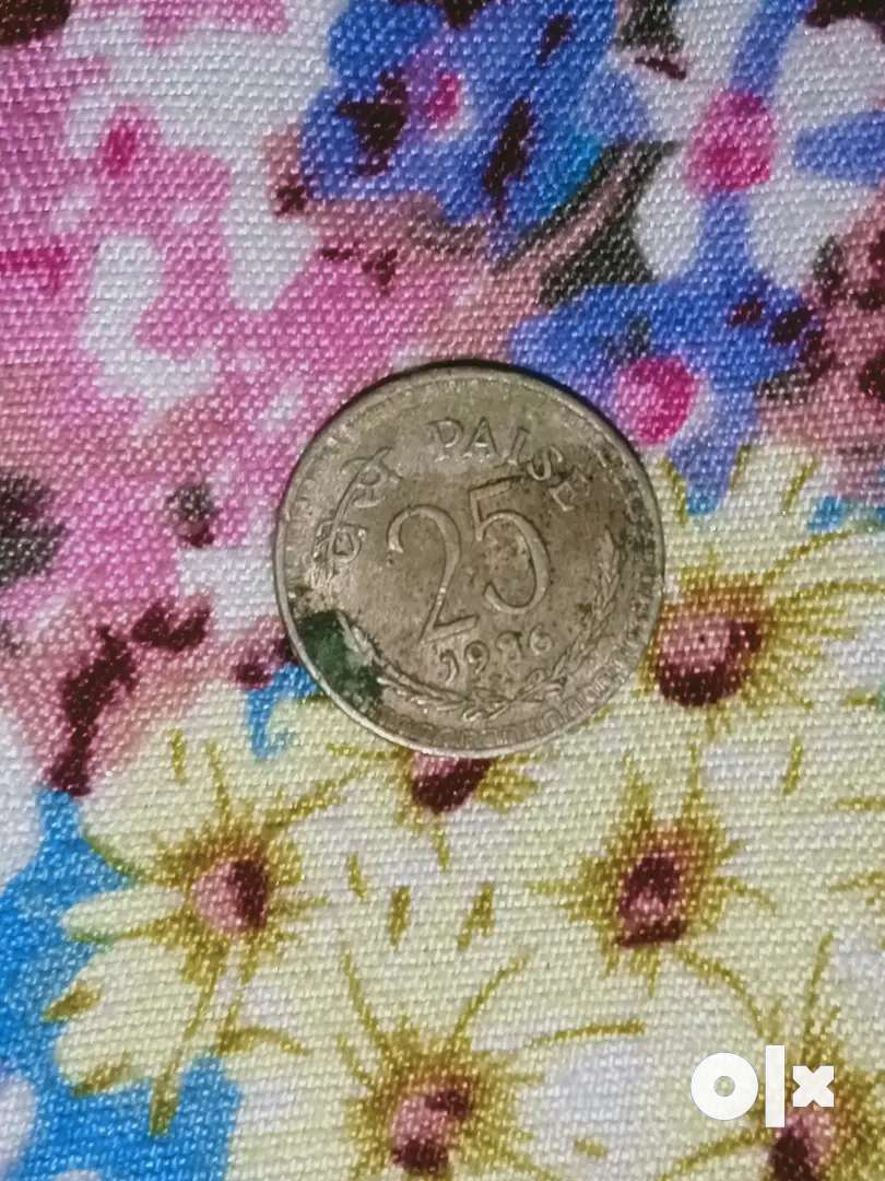 Old coin of 1999